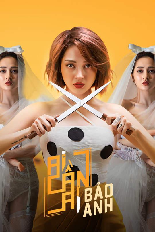 Ai Cần Ai - Bảo Anh [Official MV]