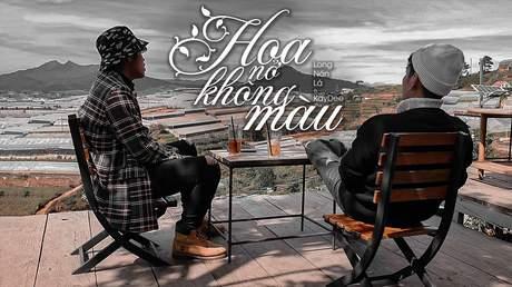 Long Nón Lá ft KayDee - Hoa Nở Không Màu (Cover)
