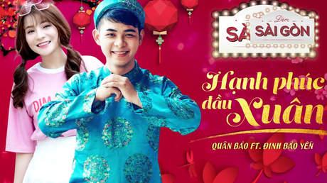 Đêm Sài Gòn 2: Quân Bảo ft. Đinh Bảo Yến - Hạnh Phúc Đầu Xuân (Audio)