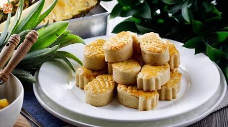 Hướng Nghiệp Á Âu - Học Làm Bánh Ngon: Cách làm bánh dứa Đài Loan chuẩn vị và thơm ngon