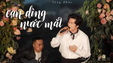 Live In Mây Lang Thang: Tăng Phúc - Cạn Dòng Nước Mắt