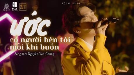 Live In Mây Lang Thang: Tăng Phúc - Ước Có Người Bên Tôi Mỗi Khi Buồn (22.11.2020)