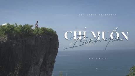 D.C ft. Cain - Chỉ Muốn Bình Yên (Official MV)