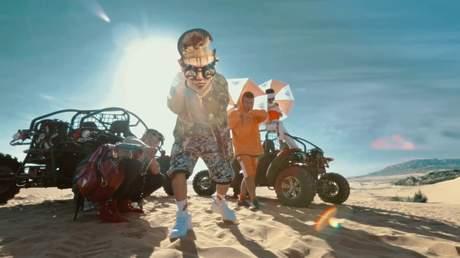 95G ft. Kimmese - Up (Official MV)