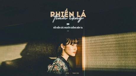 Thùy Chi ft. Doung - Phiến Lá Tĩnh Lặng (Lofi verion by 1 9 6 7)