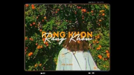 Phí Phương Anh ft. RIN9, Dino - Răng Khôn (Lofi verion by 1 9 6 7)