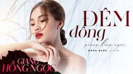 Giang Hồng Ngọc - Lyrics video: Đêm đông