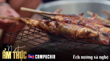 Nét ẩm thực Campuchia: Ếch nướng sả nghệ