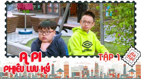 A Pi phiêu lưu ký: Hà Nội 36 phố phường - Tập 1