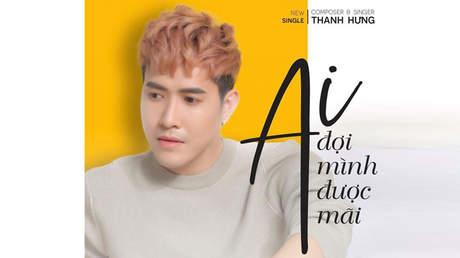 Ai đợi mình mãi - Thanh Hưng [Official MV]