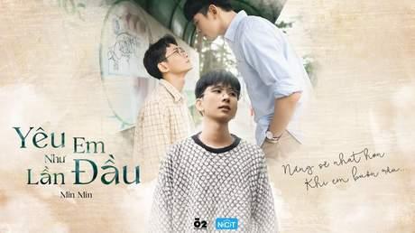 Anh Trai Quốc Dân - OST: Yêu Em Như Lần Đầu