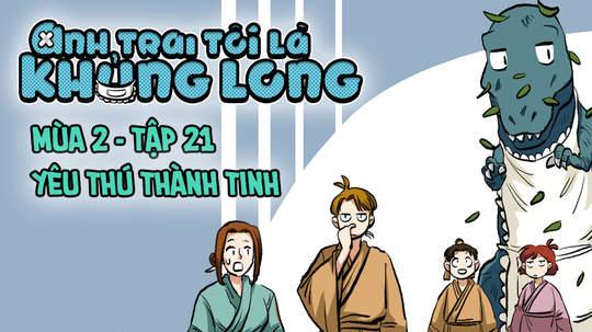 Anh Trai Tôi Là Khủng Long S2 - Tập 21: Yêu thú thành tinh