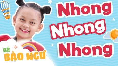 Bé Bào Ngư - Nhong nhong nhong (Remix dance)