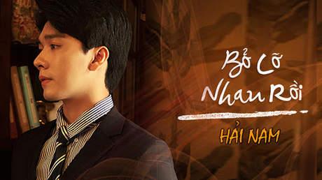 Hoàng Quý Muội OST: Bỏ Lỡ Nhau Rồi Trailer - Hải Nam