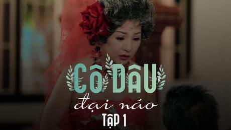 Cô dâu đại náo - Tập 1: Ngày xuân vui cưới [Thúy Nga ft. Bảo Chung]