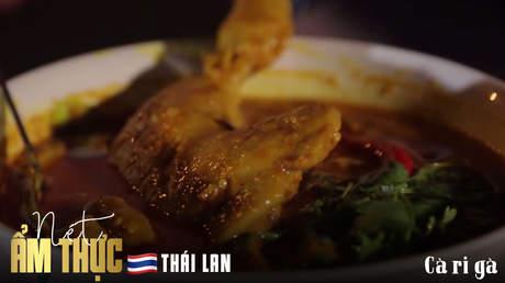 Nét ẩm thực Thái Lan: Cà ri gà
