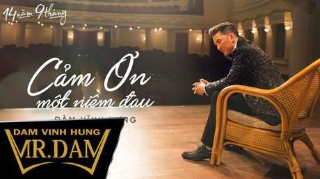 Đàm Vĩnh Hưng (ft. Dương Triệu Vũ) - Lyrics video: Cảm ơn một niềm đau