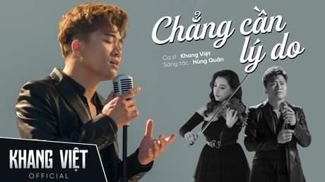 Khang Việt - Lyrics video: Chẳng Cần Lý Do