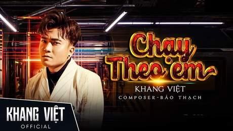 Khang Việt - Lyrics video: Chạy Theo Em