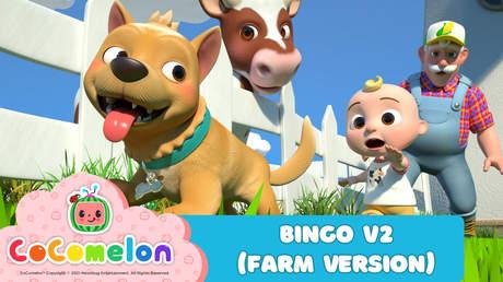 CoComelon: Bingo V2 (Farm Version)