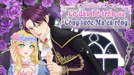 Cô dâu bỏ trốn của Công tước Ma cà rồng