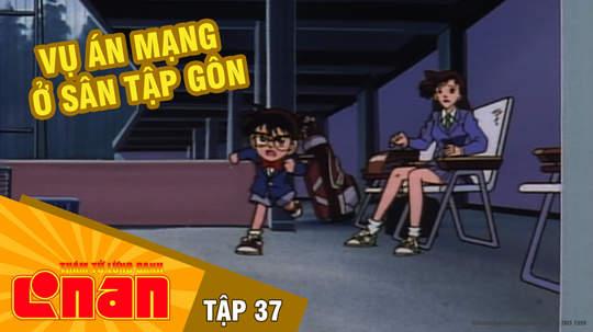 Conan - Tập 37: Vụ án mạng ở sân tập gôn