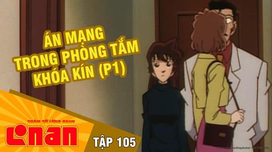 Conan - Tập 105: Án mạng trong phòng tắm khóa kín (P1)