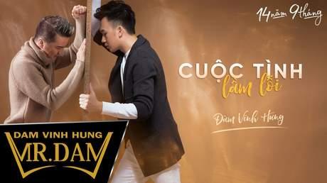 Đàm Vĩnh Hưng (ft. Dương Triệu Vũ) - Lyrics video: Cuộc tình lầm lỗi