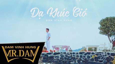 Đàm Vĩnh Hưng - Lyrics video: Dạ khúc gió
