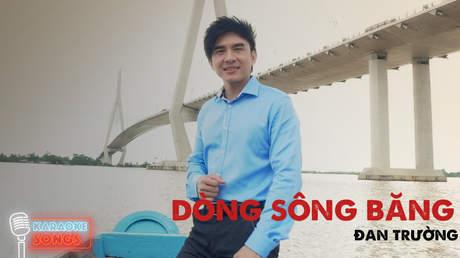 Karaoke songs: Dòng sông băng - Đan Trường
