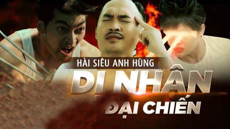 Tuyển tập hài Thu Trang: Dị nhân đại chiến