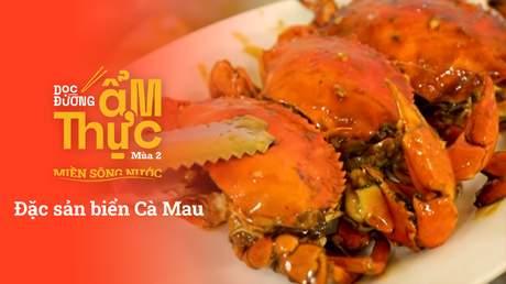 Dọc đường ẩm thực Mùa 2 - Đặc sản biển Cà Mau