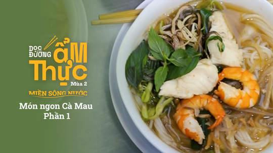 Dọc đường ẩm thực Mùa 2 - Món ngon Cà Mau (Phần 1)