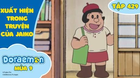 Doraemon S9 - Tập 429: Xuất hiện trong truyện của Jaiko