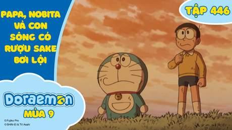 Doraemon S9 - Tập 446: Papa, Nobita và con sông có rượu Sake bơi lội