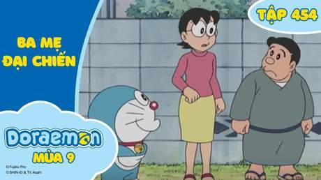 Doraemon S9 - Tập 454: Ba mẹ đại chiến