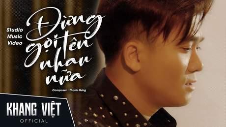 Khang Việt - Lyrics video: Đừng Gọi Tên Nhau Nữa