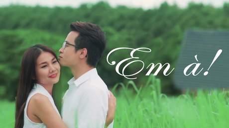 Hà Anh Tuấn - Lyrics video: Em à