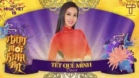 Gala Nhạc Việt 2021 - Cẩm Ly: Tết Quê Mình