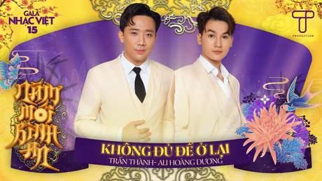 Gala Nhạc Việt 2021 - Trấn Thành x Ali Hoàng Dương: LK Không Đủ Để Ở Lại