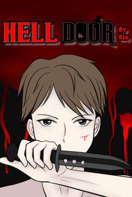 Hell Door