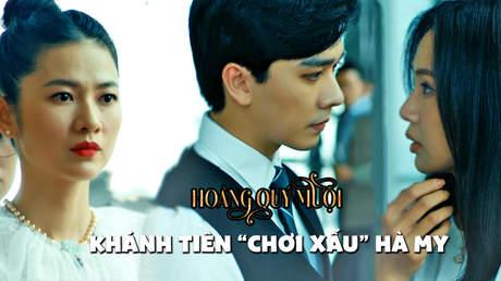 Hoàng Quý Muội - Best cut 3