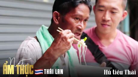 Nét ẩm thực Thái Lan: Hủ tiếu Thái