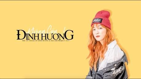Đinh Hương - Lyrics video: Không cần