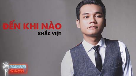Karaoke songs: Đến khi nào - Khắc Việt