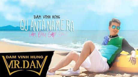 Đàm Vĩnh Hưng - Lyrics video: Gu Antaname Ra (Lần đầu gặp em)