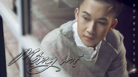Mộng mị - Dương Triệu Vũ [Official MV]