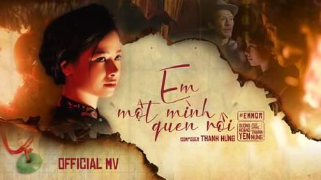 Em một mình quen rồi - Dương Hoàng Yến Ft. Thanh Hưng [Official MV]
