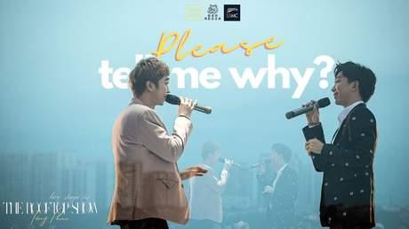 The Rooftop Show - Tăng Phúc ft. Minh Xù: Please Tell Me Why?