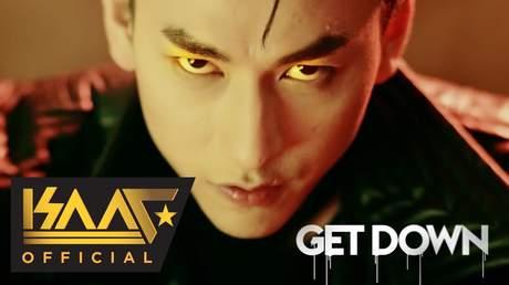 Isaac - Music video: Get Down